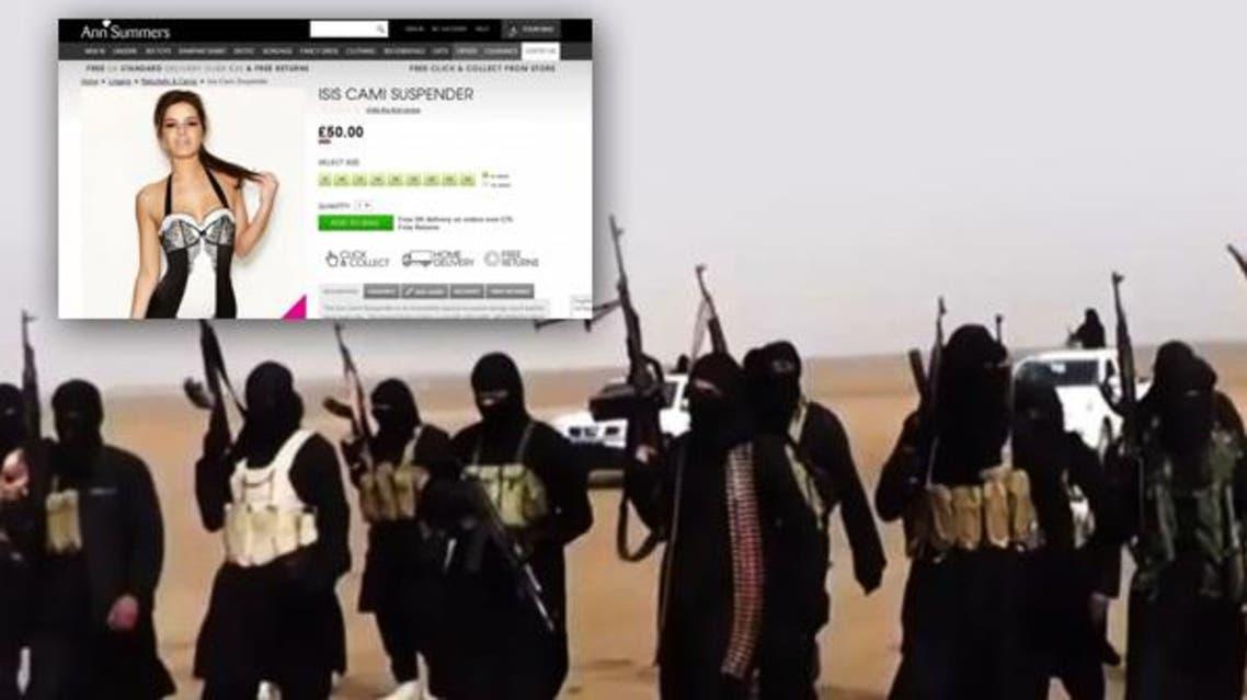ملابس داخلية تحمل اسم داعش