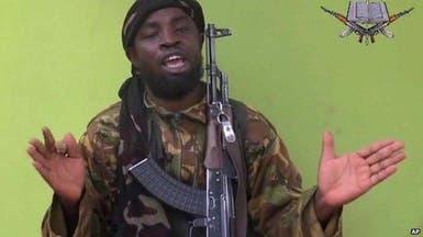 """زعيم """"بوكو حرام"""" النيجيرية يبايع تنظيم """"داعش"""""""