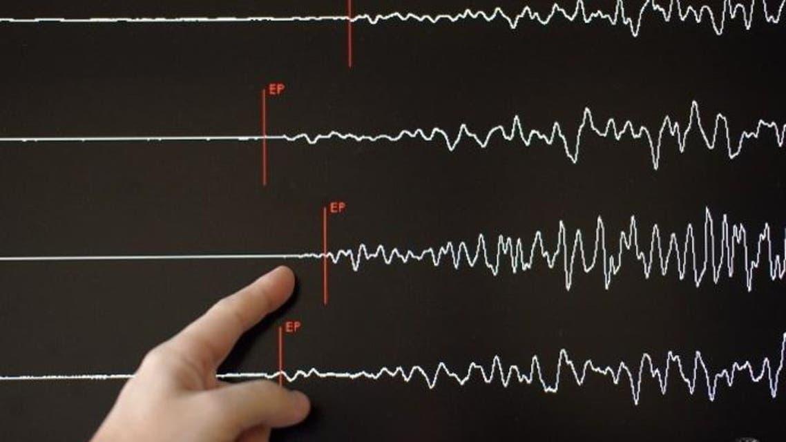 earthquake afp