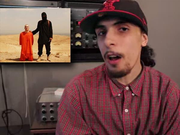 مغني الراب وفي الخلفية جيمس فولي قبيل اعدامه على يد عنصر في داعش