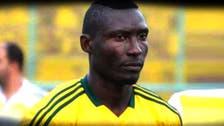 Furious Algerian fans kill footballer on field