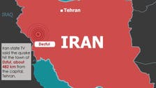 Second quake hits Western Iran in less than a week