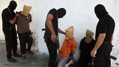 قيادات من حماس تنتقد الإعدامات العشوائية