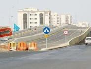 كوبري رابع يختفي في جدة