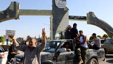 Unidentified war planes attack Libyan capital