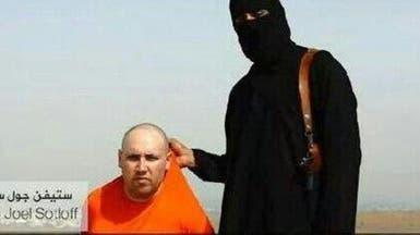 """من هو الصحافي التالي المرشح للإعدام على يد """"داعش""""؟"""