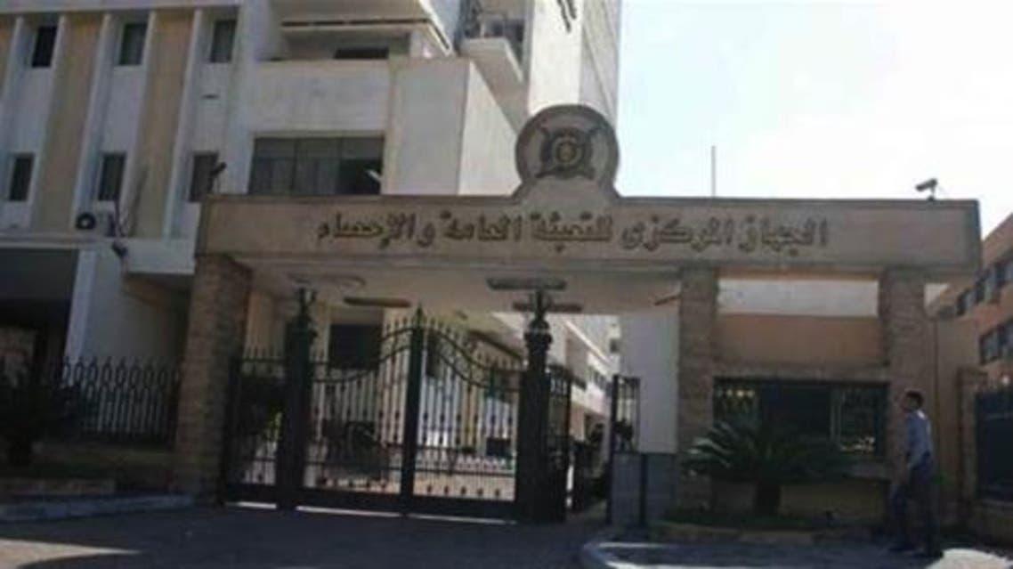 الجهاز المركزي للتعبئة العامة والإحصاء الحكومي في مصر