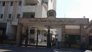 نشاط الصناعات التحويلية بمصر يتراجع 7.5% في مايو