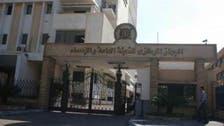 التضخم السنوي بمصر يرتفع إلى 7.2% في يناير