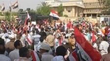 تظاهرات أمام المنطقة الخضراء والبرلمان العراقي