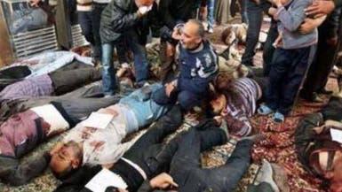 """لجنة التحقيق الخاصة بـ""""مذبحة ديالى"""" تعود إلى بغداد"""