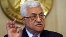 عباس: سيكون في غزة دولة واحدة بسلاح ونظام وقانون واحد