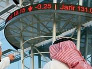 سوق السعودية: 82 مليارا مشتريات عامة للأسهم بـ3 أيام