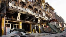 Suicide bomber targets Iraq worshipers