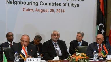 دول جوار ليبيا تتفق على عدم التدخل في شؤونها