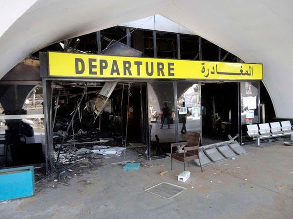 صواريخ تستهدف مطارا حيويا في شرق ليبيا