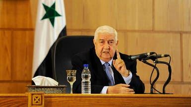"""سوريا: ينبغي التنسيق معنا قبل تنفيذ ضربات ضد """"داعش"""""""