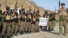 ایران، بلوچستان سے فوج نکال لے: جیش العدل