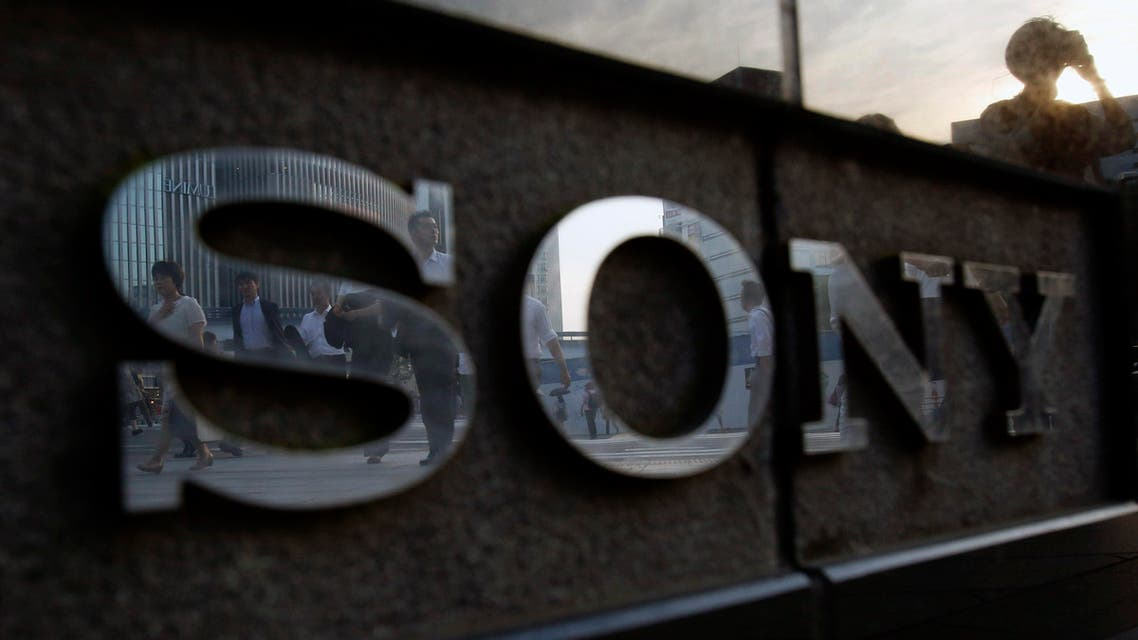 Sony Reuters