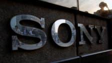 Sony asks media groups to delete 'stolen' data