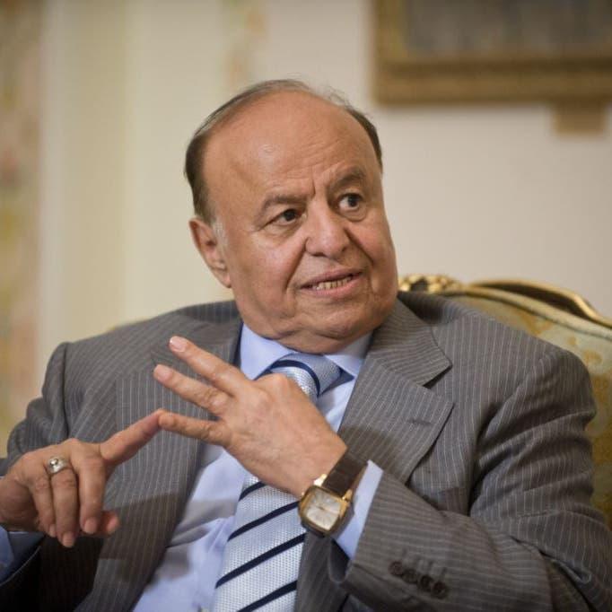 الرئيس اليمني يدعو المجتمع الدولي للضغط على الحوثي وإيران