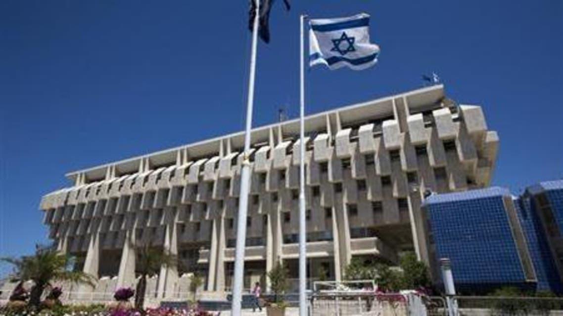 bank of Israel reuters