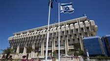 Bank of Israel cuts rates to historic low on Gaza war fears