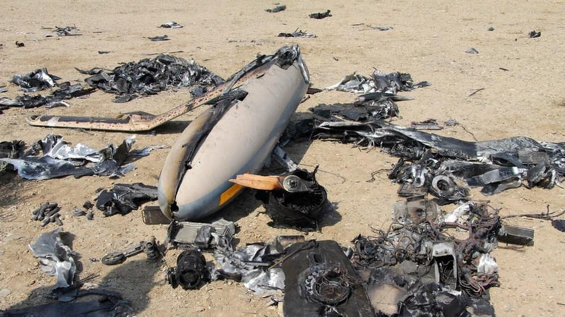 Downed Drone Iran AFP