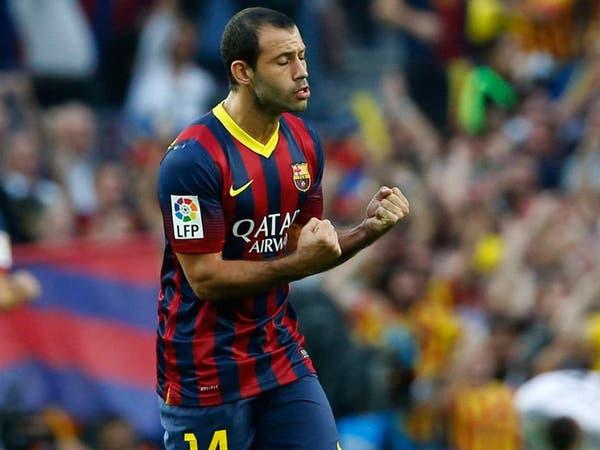 ماسكيرانو يغلق أبواب الرحيل عن برشلونة