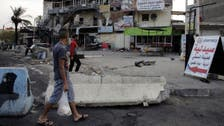 Deadly car bomb hits busy Baghdad intersection