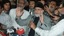 عمران خان کا وزیراعظم کے استعفے پر اصراربرقرار