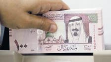 Saudi Arabia set to record another fiscal surplus