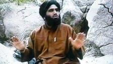 امریکا: اسامہ کے داماد کو عمر قید کی سزا ضروری ہے