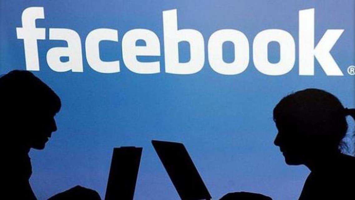 فيس بوك فيسبوك  شبكات تواصل شبكات اجتماعية