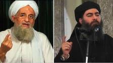 Has ISIS eclipsed al-Qaeda?