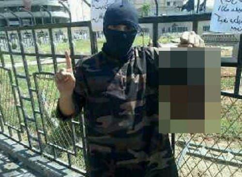 Jihad John Bary LiveLeak