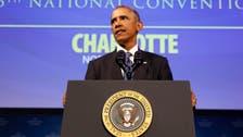 'داعش' سے فولی کے قتل کا بدلہ لیں گے: اوباما