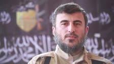 """""""جيش الإسلام"""" يعلن مشاركته في #قمة_الرياض"""