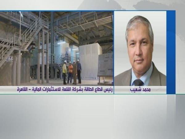 خبير للعربية: مصر بحاجة إلى هيكلة شاملة لدعم البترول