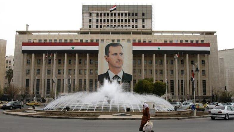 Slikovni rezultat za syria government building