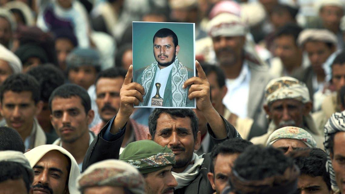 حوثي اليمن houthi yemen