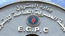 الكشف عن قضية فساد كبيرة بشركة بترول مصرية