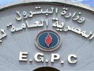 مصر تبرم اتفاقيات تنقيب عن النفط والغاز بـ 155 مليون دولار