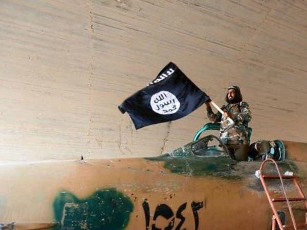 أميركا تدعو لترحيل عناصر داعش في سوريا إلى دولهم