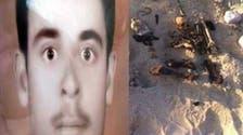 مصری سپاہی کی 41 سال بعد فوجی اعزاز کے ساتھ تدفین