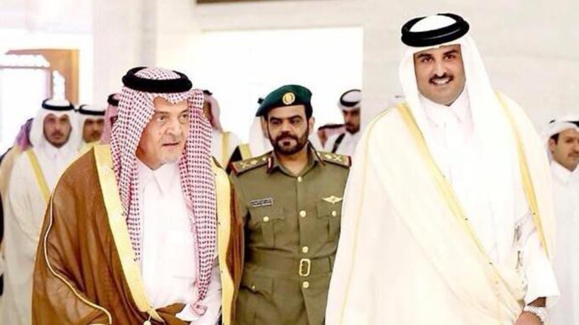 سعود الفيصل وقطر
