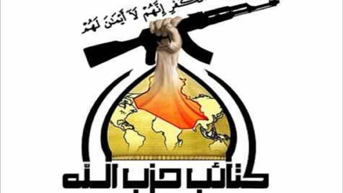 حزب الله – المجاهدون