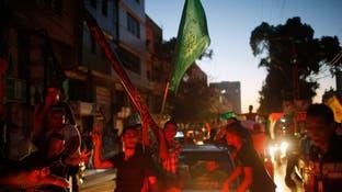 غزة.. ردود فعل متباينة فور إعلان الهدنة