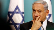 Israel plans $4bln privatization to enable 'more transparency'