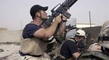 #أمريكا.. السجن لحراس من #بلاكووتر قتلوا #عراقيين